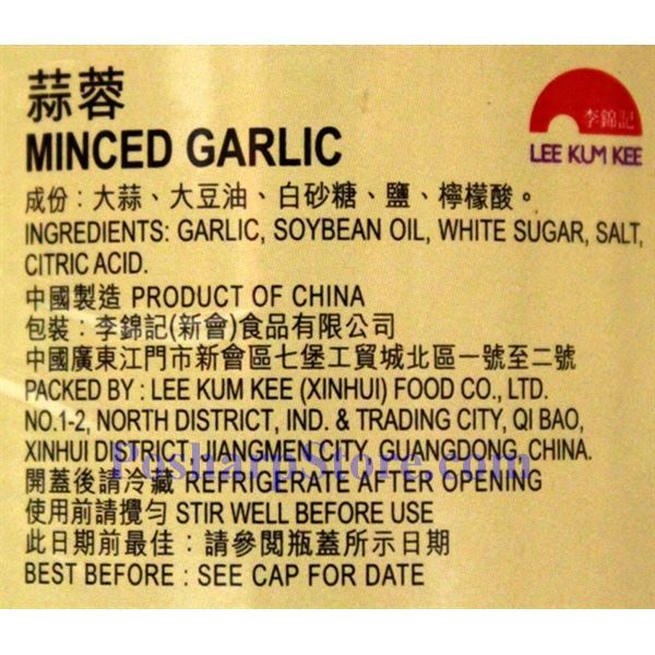 Picture for category Lee Kum Kee Minced Garlic 7.5 Oz