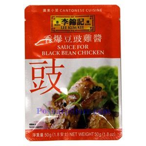 Picture of Lee Kum Kee  Sauce for Black Bean Chicken
