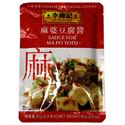 Picture of Lee Kum Kee Sauce for Mapo Tofu