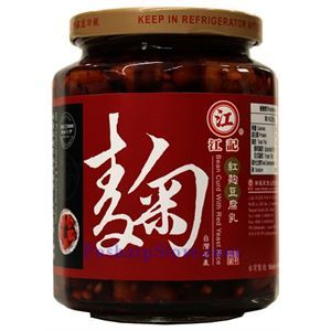 Picture of Jiangji Fermented Bean Curd with Red Yeast Rice 13 OZ