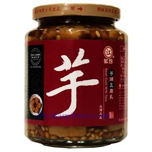 Picture of Jiangji Fermented Bean Curd with Taro 13 OZ