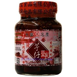 Picture of Chin Hun Fermented Soybean Curd with Taro 1.3 lbs
