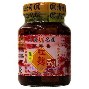 Picture of Chin Hun Fermented Soybean Curd with Red Yeast Rice 1.3 lbs