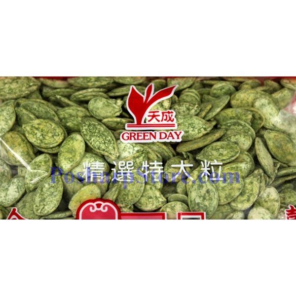 Picture for category Green Day Melon Seeds with Green Tea 9.8 oz