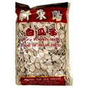Picture of Hsin Tung Yang Spiced White Pumpkin Seeds 13.4oz