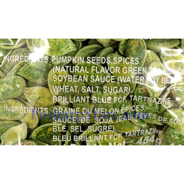 Picture for category Hsin Tung Yang Green Tea Pumpkin Seeds 13.4 oz