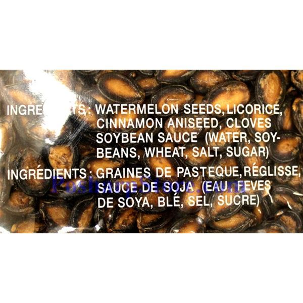 Picture for category Hsin Tung Yang Licorice Prepared Watermelon Seeds 13.4 oz