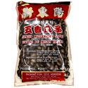 Picture of Hsin Tung Yang Five Spice Watermelon Seeds 13.4 oz