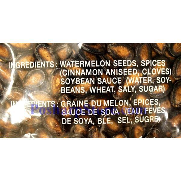 Picture for category Hsin Tung Yang Soysauce Watermelon Seeds 13.4oz
