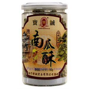 Picture of Macau Baocheng Crispy Pumpkin Seed Candy 5.6 oz