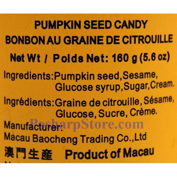 Picture for category Macau Baocheng Crispy Pumpkin Seed Candy 5.6 oz