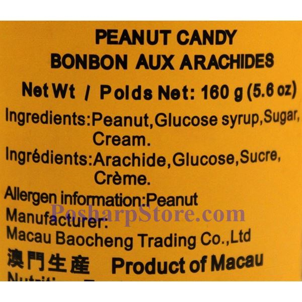 Picture for category Macau Baocheng Crispy Peanut Candy 5.6 oz