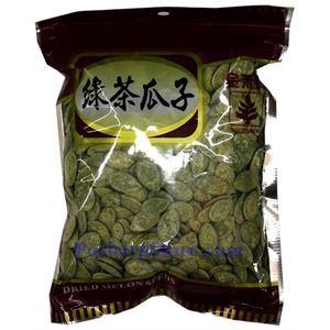 Picture of Golden Crop Green Tea Pumpkin Seeds 10.5 oz