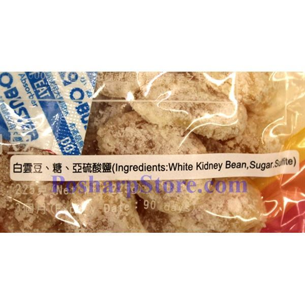 Picture for category Hsin Tung Yang Sweet Beans 8 oz