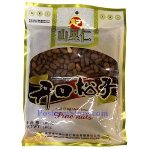 Picture of Shanliren Pine Nuts  6.3 oz
