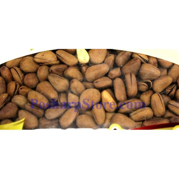 Picture for category Shanliren Pine Nuts  6.3 oz
