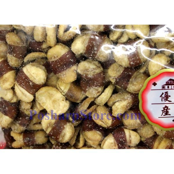 Picture for category Meiqili Dried Broad Beans  8 oz