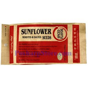 Picture of ChaCha Roasted & Salted  Sunflower Seeds with Spiced Flavor 8.8 oz