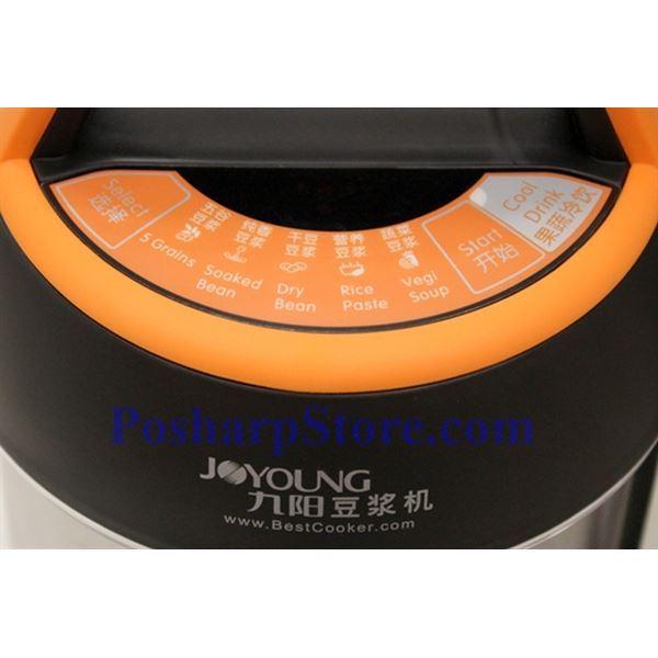 分类图片 九阳CTS1078五谷米糊王易清洗型豆浆机
