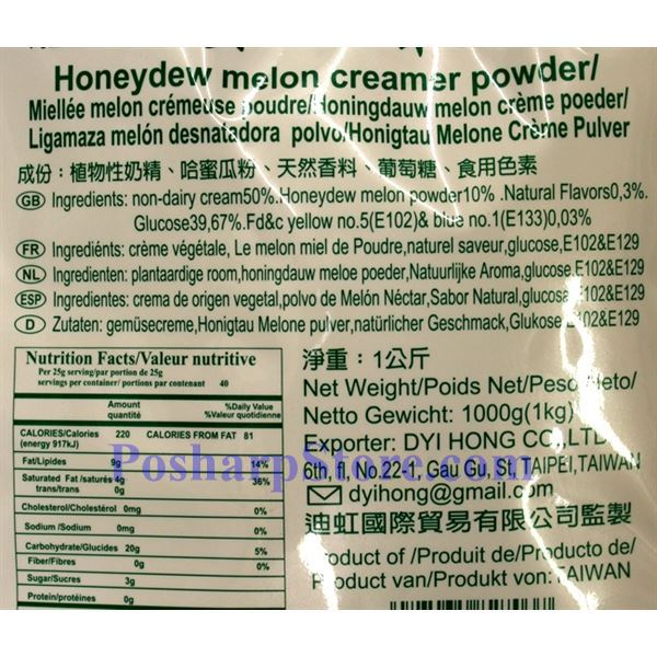 Picture for category Wong Lee Shang Honeydew Melon Creamer Powder 2.2 Lbs