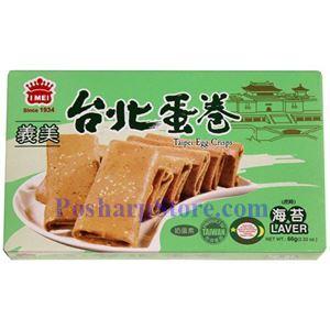 图片 义美牌台北蛋卷(海苔味) 66克