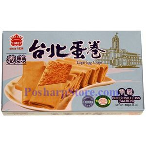 Picture of I-Mei Taipei Egg Crisps with Dried Fish Floss Flavor 2.33oz