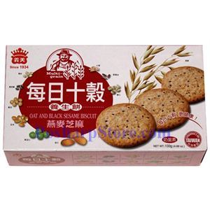 Picture of I-Mei Multi-Grain Biscuit with Oat and Black Sesame 4.69 oz