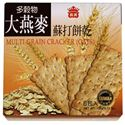 Picture of I-Mei Multi-Grain Oat Crackers 4.76 oz
