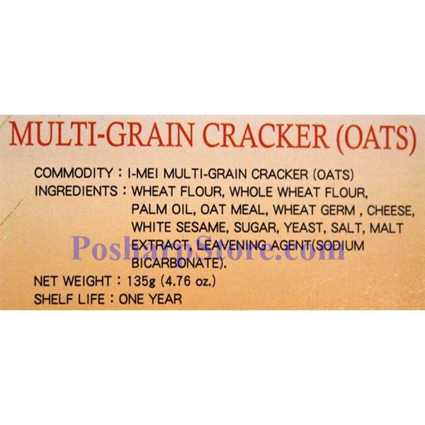 Picture for category I-Mei Multi-Grain Oat Crackers 4.76 oz