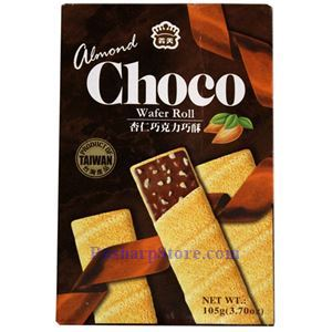 Picture of I-Mei Wafer Roll  with Almond Chocolate 3.7 oz