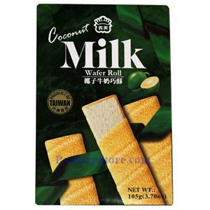 Picture of I-Mei Wafer Roll  with Coconut Milk 3.7 oz