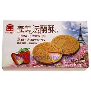 Picture of I-Mei Strawberry French Cookies 1.59 oz