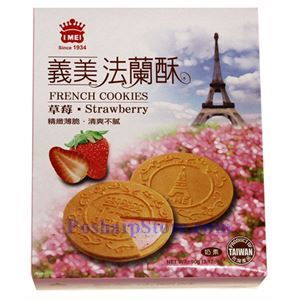 Picture of I-Mei Strawberry French Cookies 3.16 oz