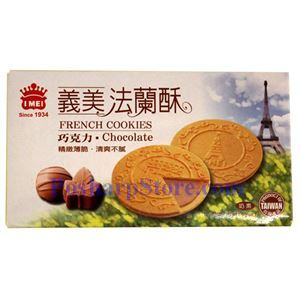 Picture of I-Mei Chocolate French Cookies 1.59 oz