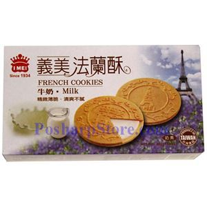 Picture of I-Mei Milk French Cookies 1.59 oz