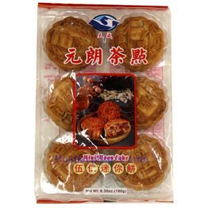 Picture of Tiancheng Assorted Nuts Paste Mini Mooncake 6.35 Oz