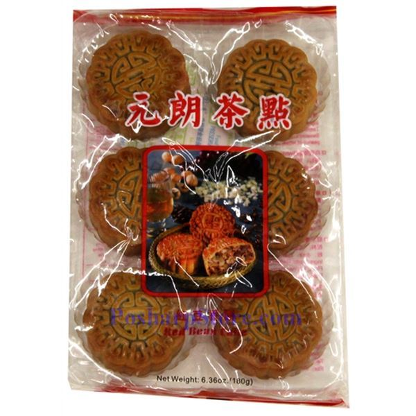 Picture for category Tiancheng Red Bean Paste Mini Mooncake 6.35 Oz