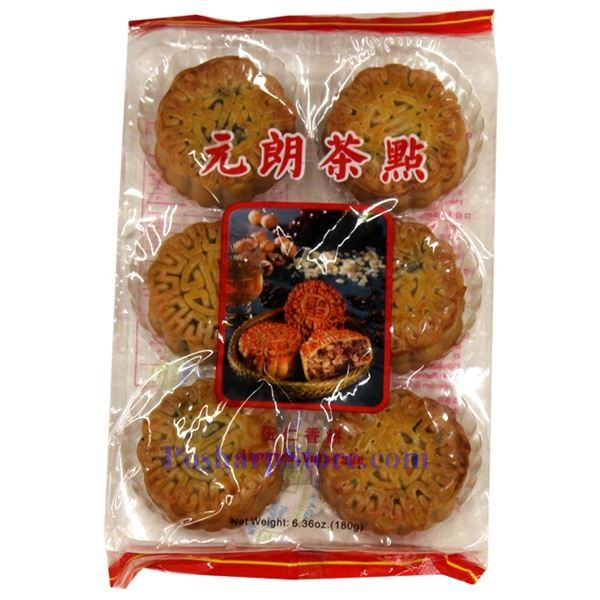 Picture for category Tiancheng Assorted Nuts Paste Mini Mooncake 6.35 Oz