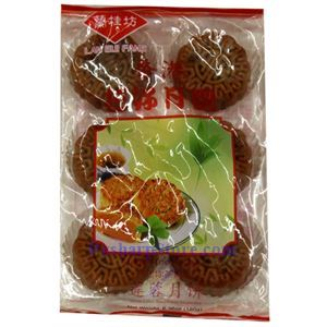 Picture of Lan Gui Fang White Lotus Seed Paste Mini Mooncake 6.35 Oz