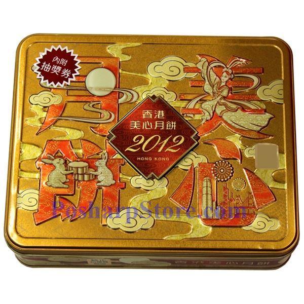 分类图片 美心双黄莲蓉月饼 740克