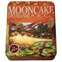 Picture of Maxim Low Sugar Lotus Seed Paste & One Yolk Mooncake 26 oz