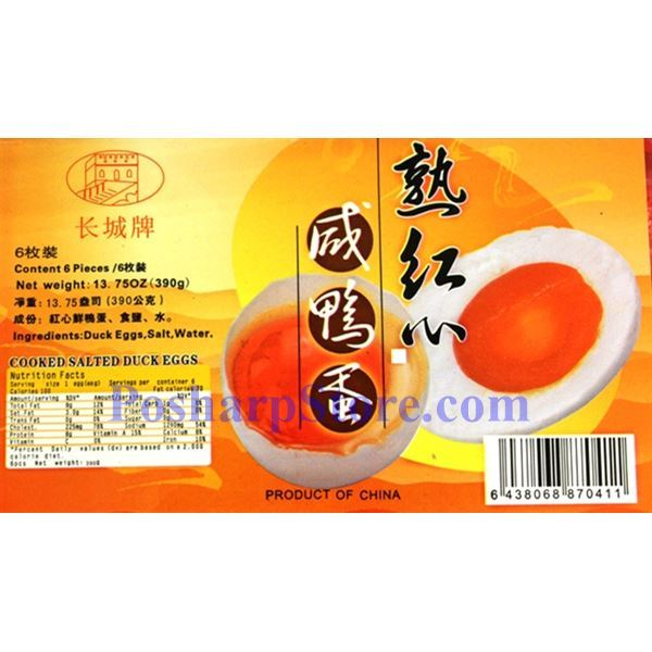 Picture for category Great Wall Cooked Salted Duck Eggs, 6 pcs