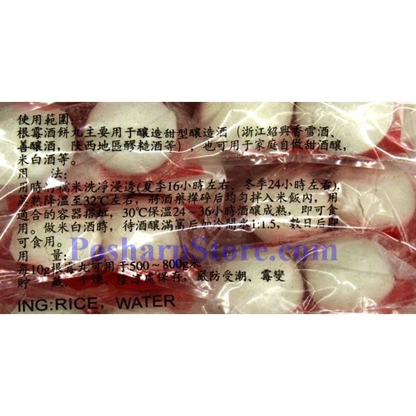 Picture for category Peony Mark Sweet Rice Yeast 14 oz