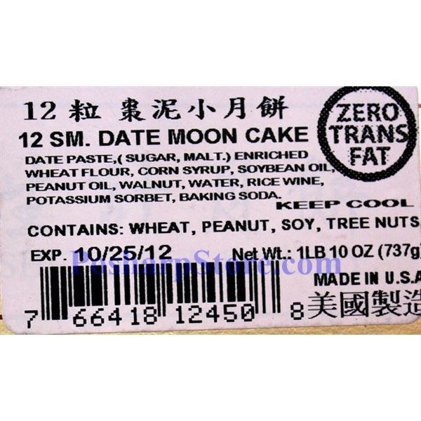 Picture for category Sheng Kee Red Bean Paste Mini Mooncakes