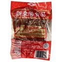 Picture of Shin Tung Yang Chinese Style Cured & Smoked Ham 14 oz