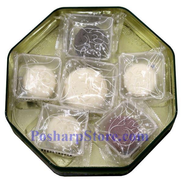 分类图片 香港荣华雪彩乐园冰皮月饼