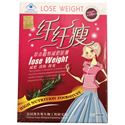 Picture of Herbal Lose Weight Capsules 80 Capsules