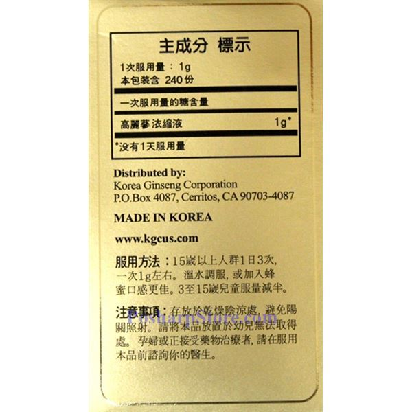 Picture for category Health Code Korean Ginseng Extract 8.46 Oz