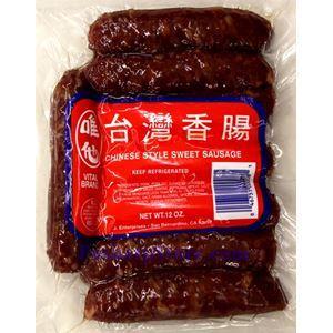 图片 唯他牌台湾香肠 340克