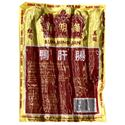 Picture of Sun Ming Jan Cantonese Style Duck Liver Sausage 1 Lb